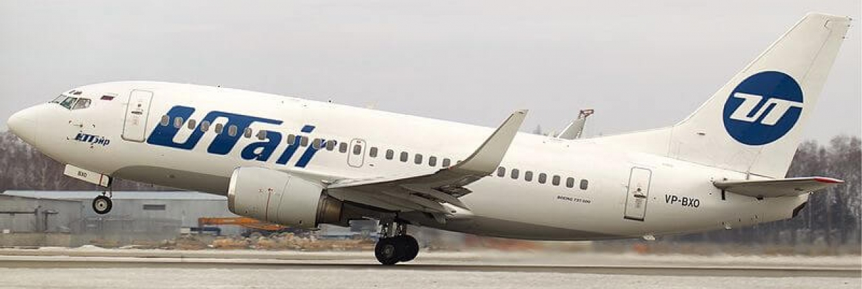 Creditor ask to bankrupt Utair for the second time