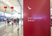 Cathay Pacific fires two flight attendants due safety concerns