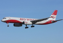 Russia opens criminal investigation of Red Wings engine fire