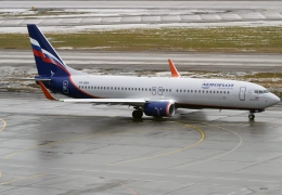 Hijacking attempt on Moscow-bound Aeroflot flight