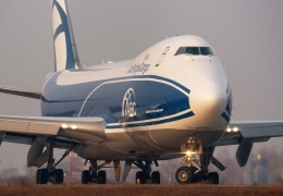 Airplane boeing 747-400 aerotime news