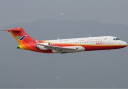 Comac ARJ21 completes flight testing at world's highest airport