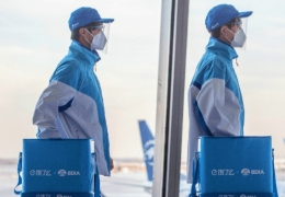 Beijing Daxing Airport offers in-airport food delivery service