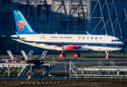 China Southern's first Airbus A319neo unveils in Hamburg