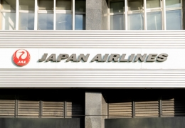 Japan Airlines to potentially purchase Malaysia Airlines stake