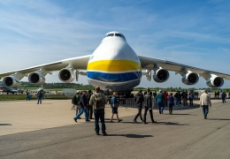 Strategic airlifter Antonov An-225 Mriya aerotime news