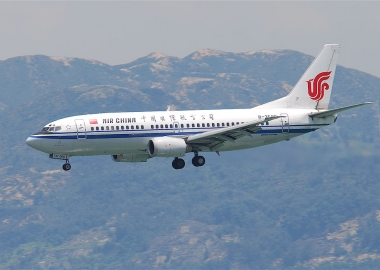 Air China co-pilot caught smoking, caused emergency descent