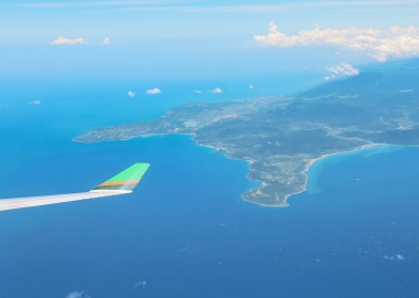 Taiwan to release flights-to-nowhere V2.0 for domestic tourism