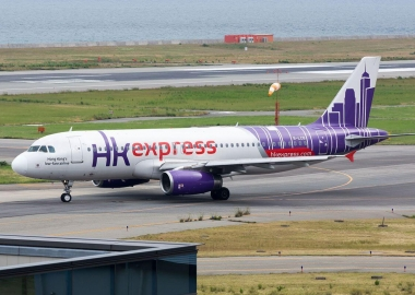 Cathay Pacific confirms HK Express acquisition