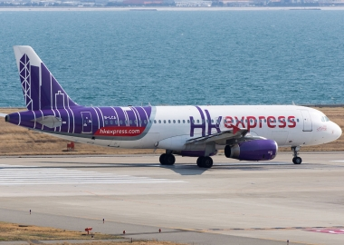 HK Express suspends Hong Kong – Hualien service