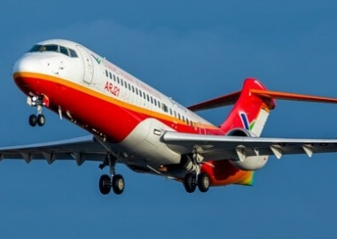 Jiangxi Air's first commercial ARJ21 flight has started operating
