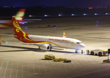 Court approves reorganization of six Hainan Airlines affiliates