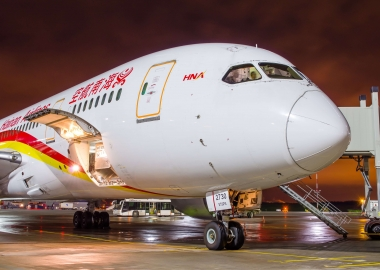 Hainan Airlines continues operations, may attract new investors