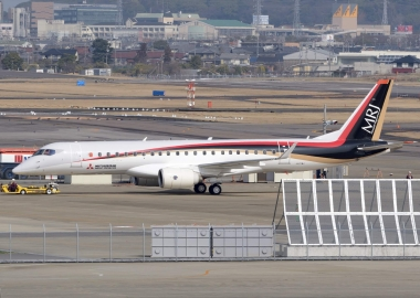 Mitsubishi confirms order for 50 SpaceJet M90 canceled