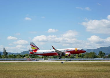 Lucky Air Airbus A320-200 aerotime aviation news