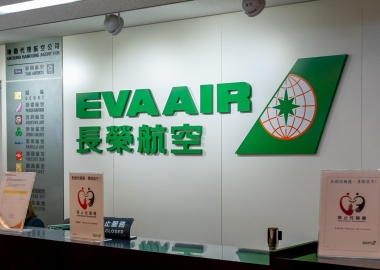 EVA Air fires flight attendants for breaking quarantine