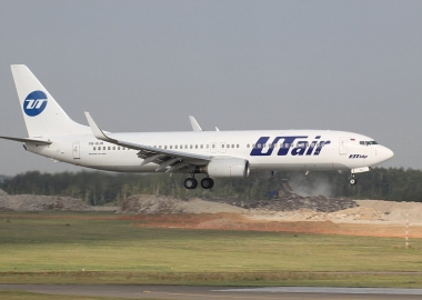 Utair Boeing 737 makes emergency landing in Vnukovo