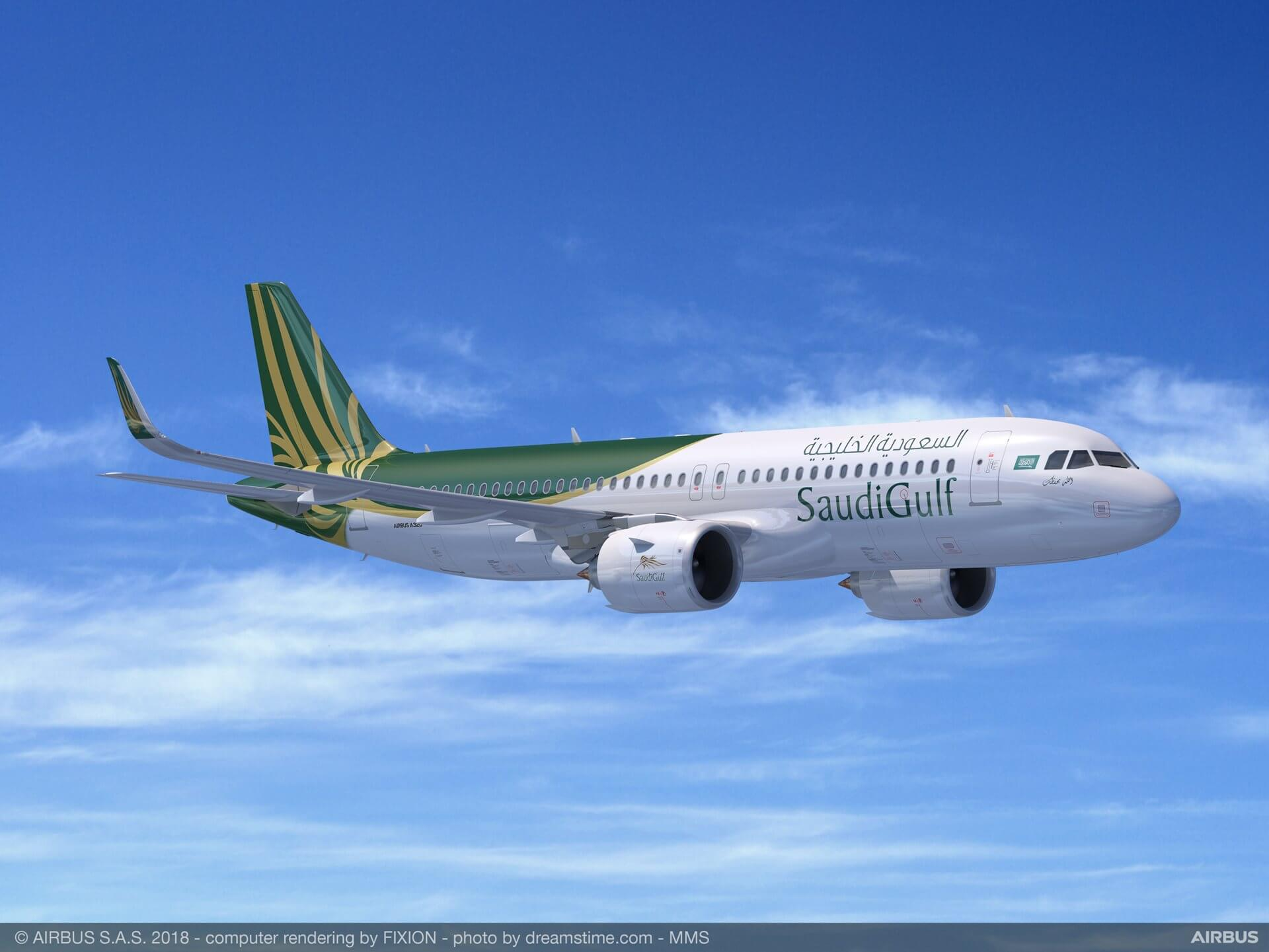 Airbus A320neo family