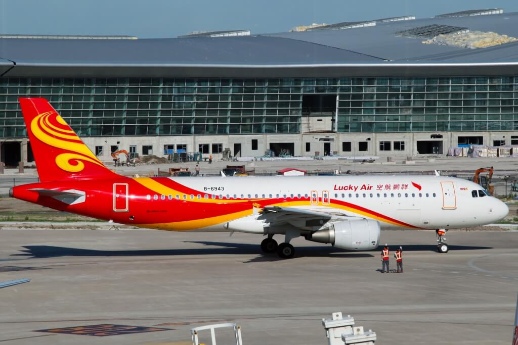 CALC delivers the second batch of A320s to Lucky Air, West Air